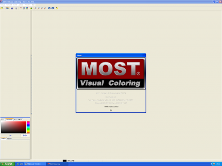 MOST Visual Coloring 7.12